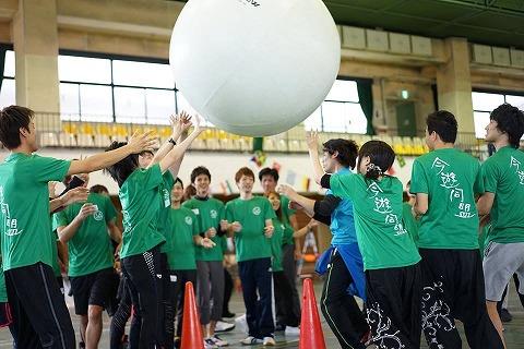 今遊大運動会2014_11