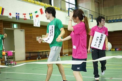 今遊大運動会2014_16