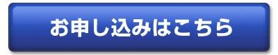 街コン大阪実行委員会主催
