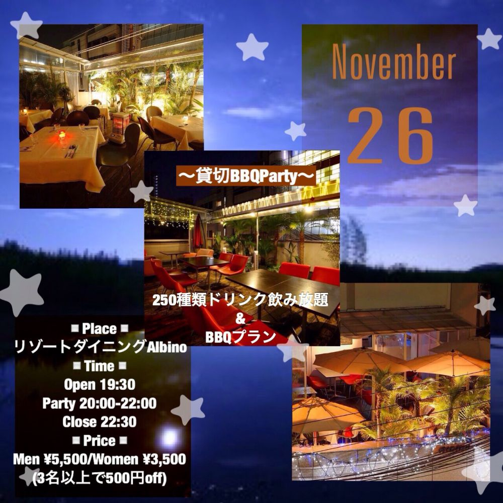 BBQパーティー大阪