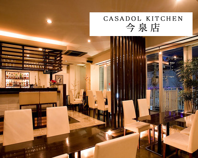 CASADOL KITCHEN