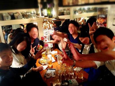夜遊びパーティーin名古屋様子