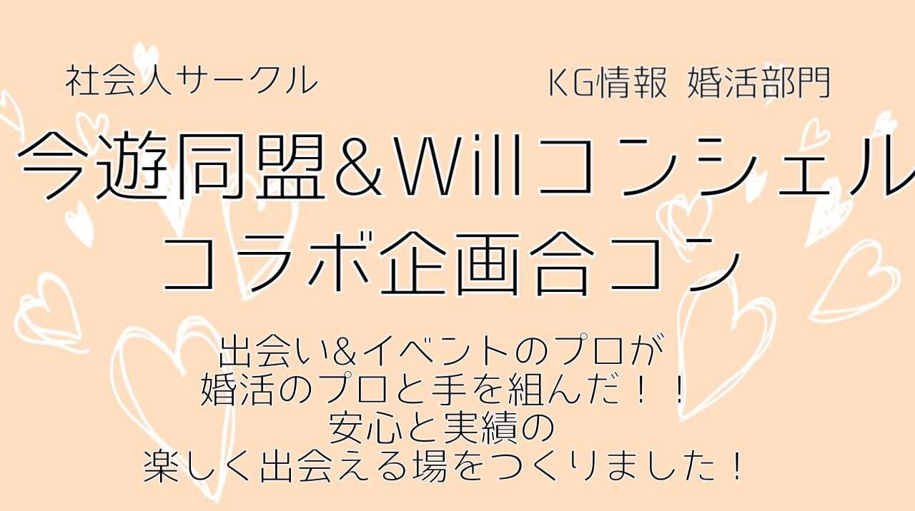 カフェコン☆岡山