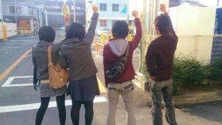 倉コン開催中写真8