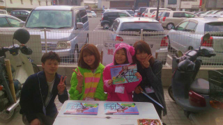 倉コン開催中写真2