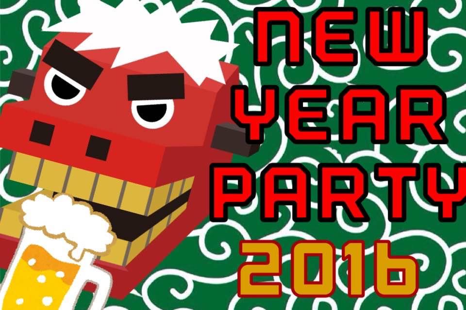 新年会パーティー大阪