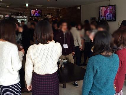 エン街コン広島パーティーVer.@20代限定開催の様子
