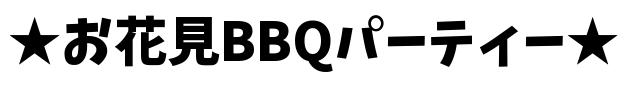 freefont_logo_keifont (13)