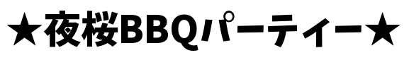 freefont_logo_keifont (14)