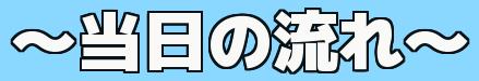 freefont_logo_zou (3)