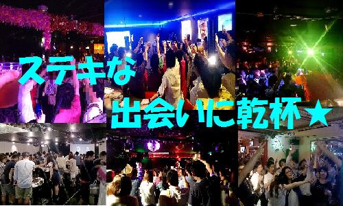 夜遊びパーティー開催風景1