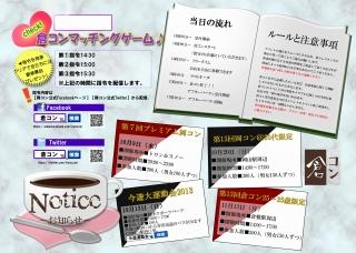 auto_KMQP3J.jpg