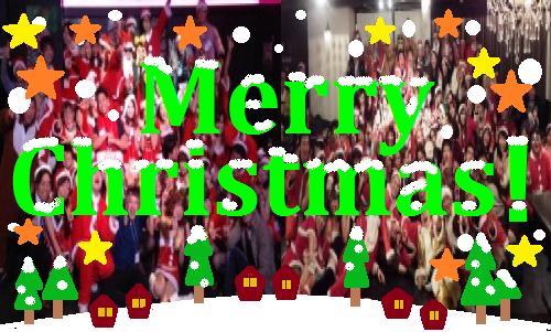 クリスマスパーティー広島