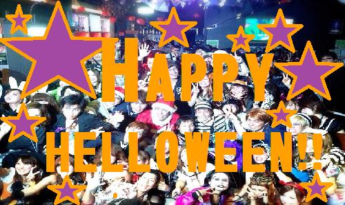 ハロウィンパーティーin東京