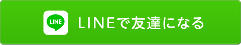 パーティー★岡山LINE