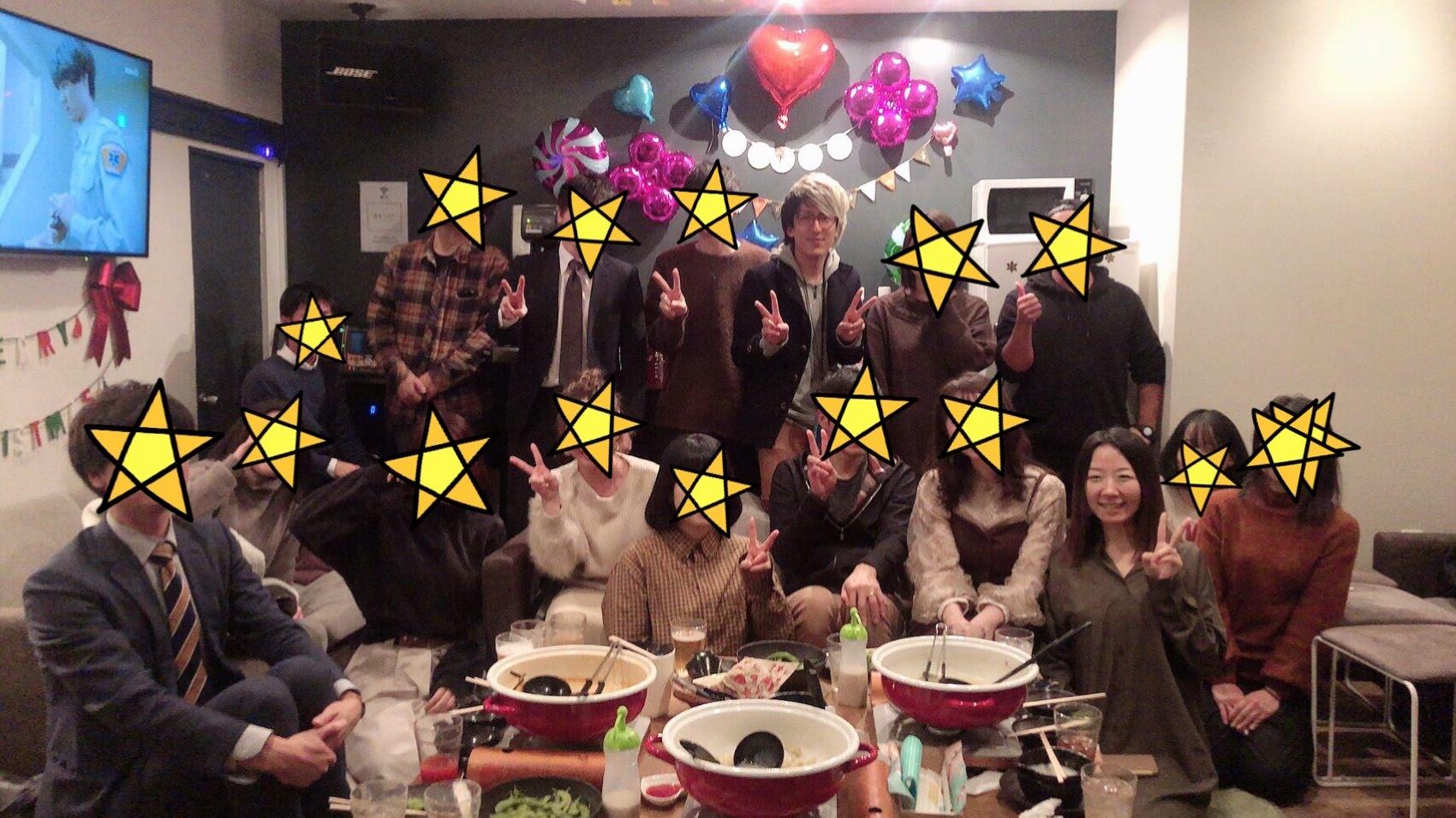 30代飲み会岡山11月22日開催の様子